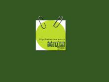 黄瓜园次代logo标签方案3·2