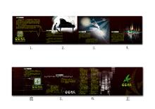中銮宣传册版面展示图