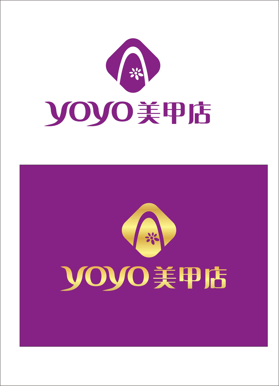 征集美甲店的logo设计