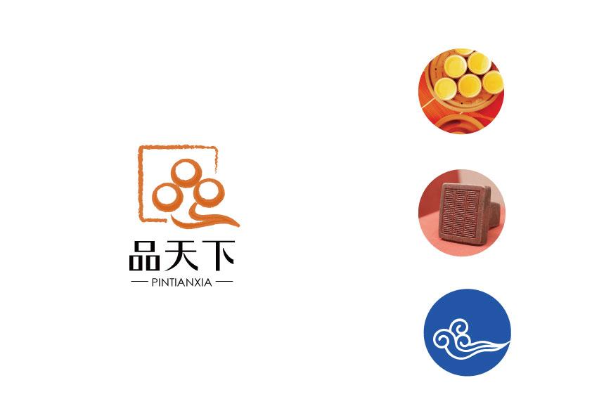 厦门茶叶公司征集logo设计