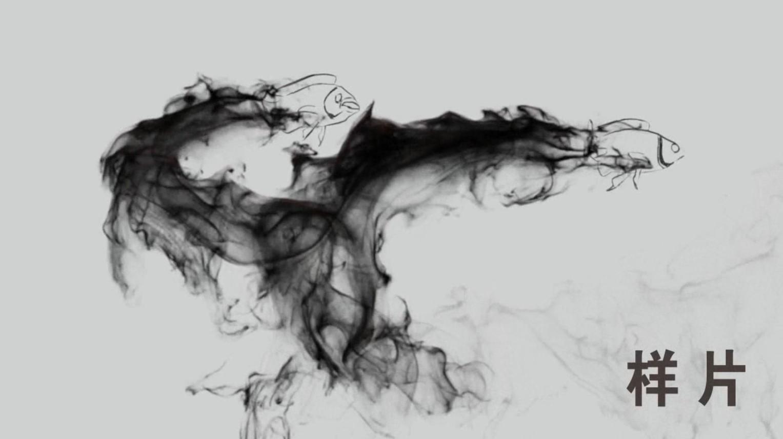 水墨鱼动画_北京闪宇之星科技有限公司案例展示