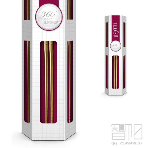 筷子高端包装盒设计