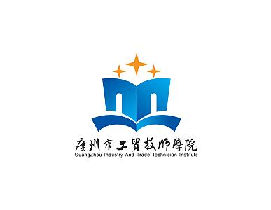广州市工贸技师学院_奇星设计案例展示_一品威客网
