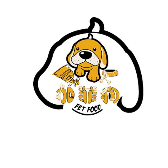 上海宠物食品网站logo设计方案