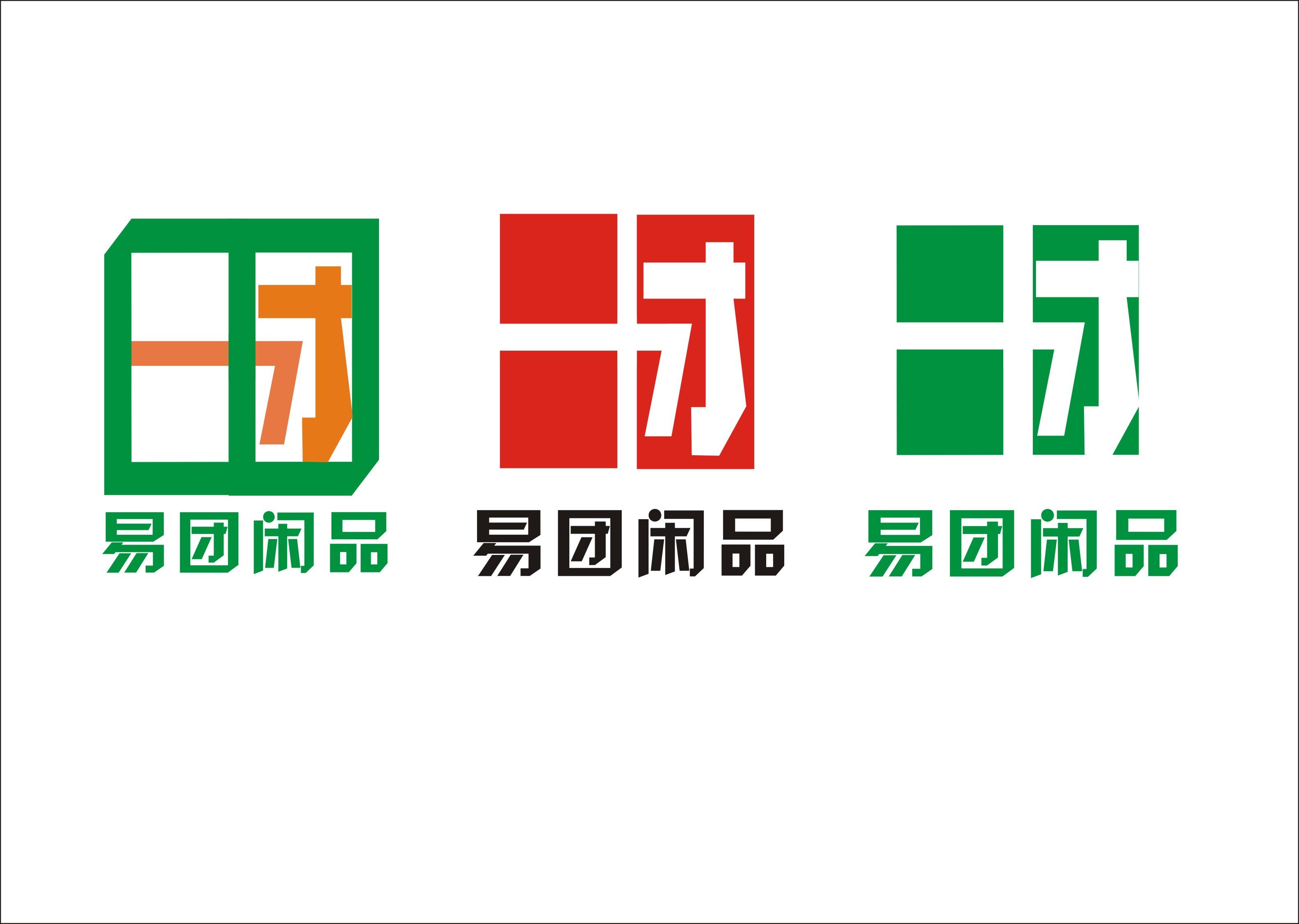 休闲食品类诚征logo标志设计