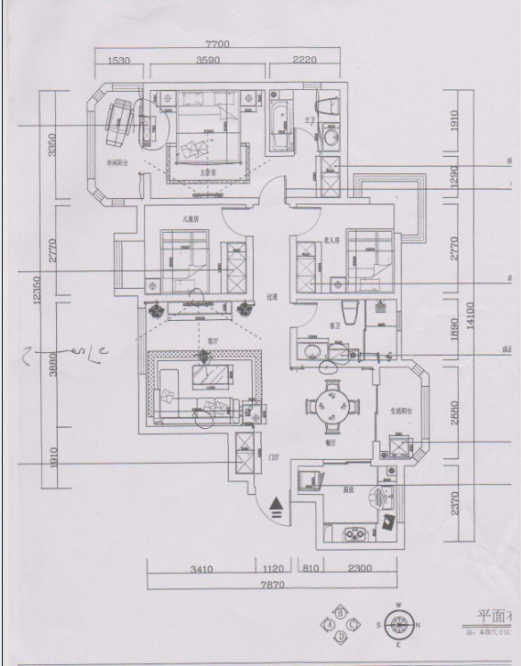 住宅插座和灯的接线图