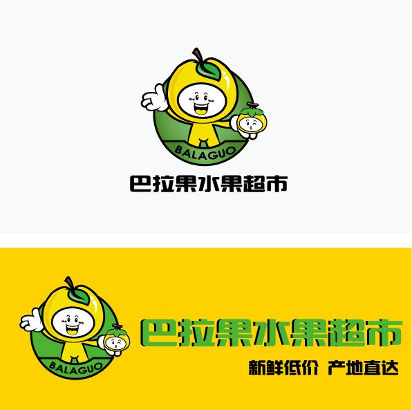 水果店logo及店招牌设计