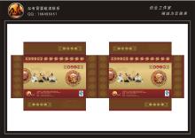 威客服务:[405] 正山小种红茶