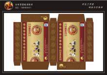 威客服务:[406] 正山小种红茶