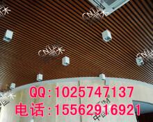 生态木吊顶40*45天花吊顶 Wonderful!15562916921