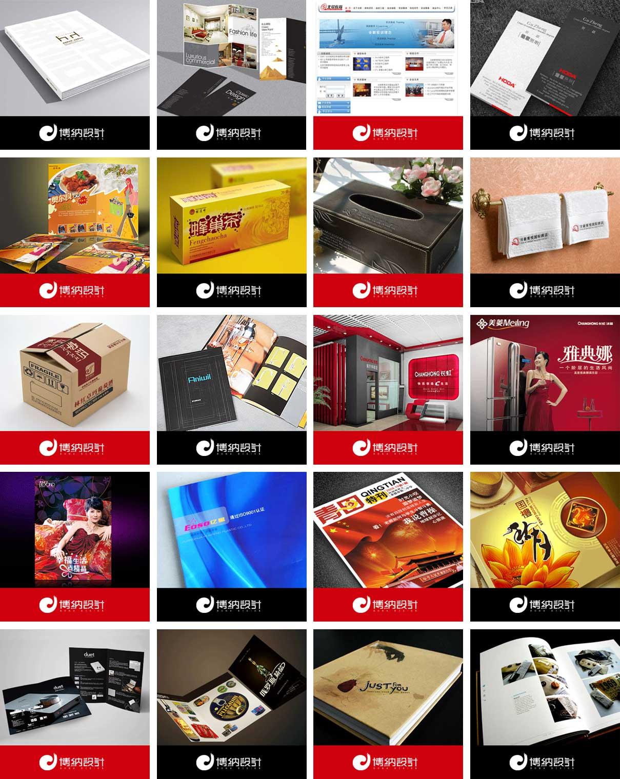 杂志封面设计    杂志内文排版设计  展览展示  展会设计    展厅