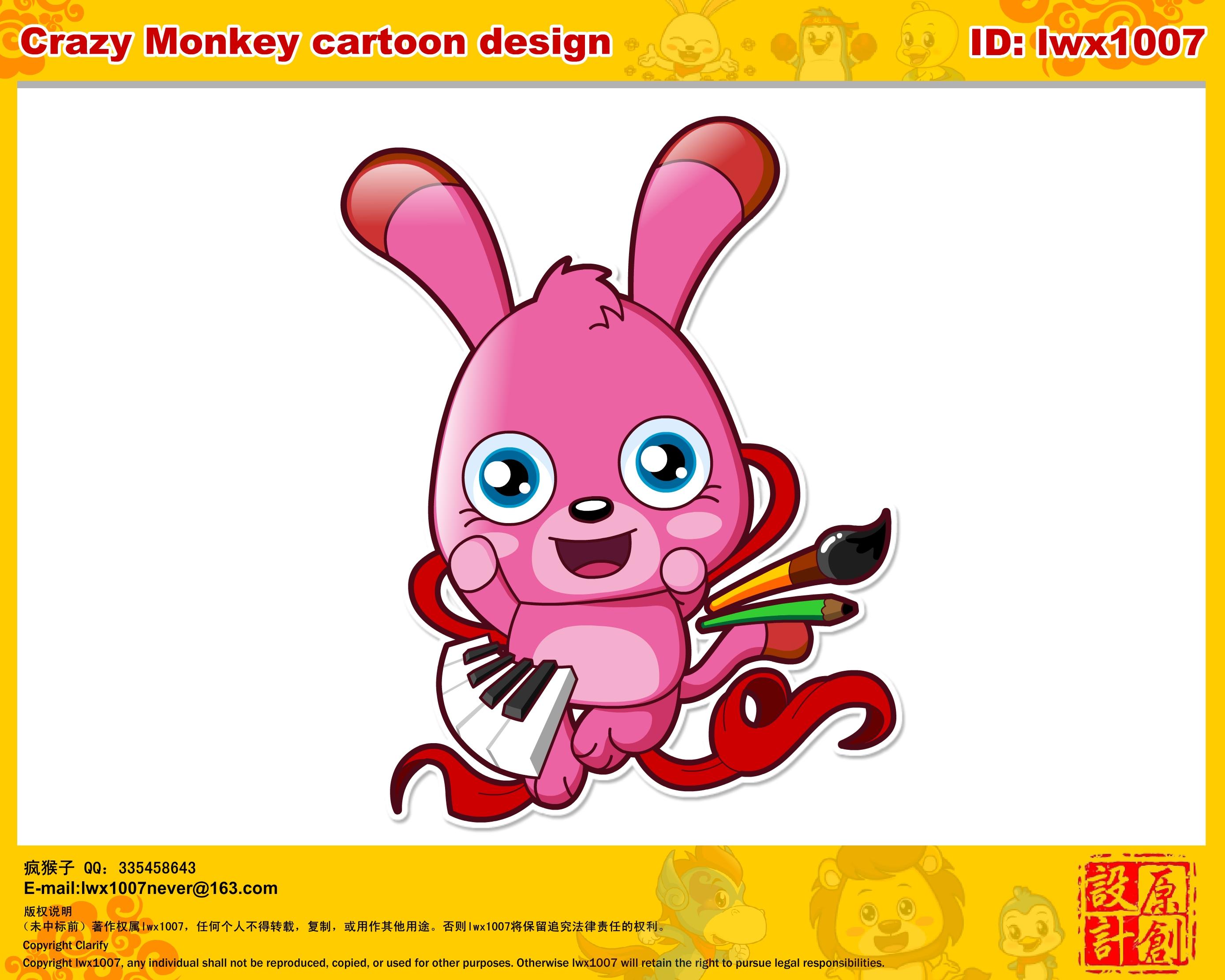 符合本次活动的主题思想,在小兔子上做延伸设计成小精灵的目的是,为了