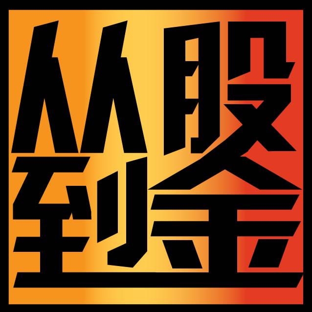 logo 标识 标志 设计 矢量 矢量图 素材 图标 638_638