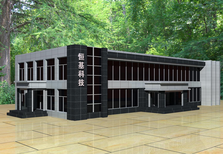 办公楼外观设计效果图及用材说明