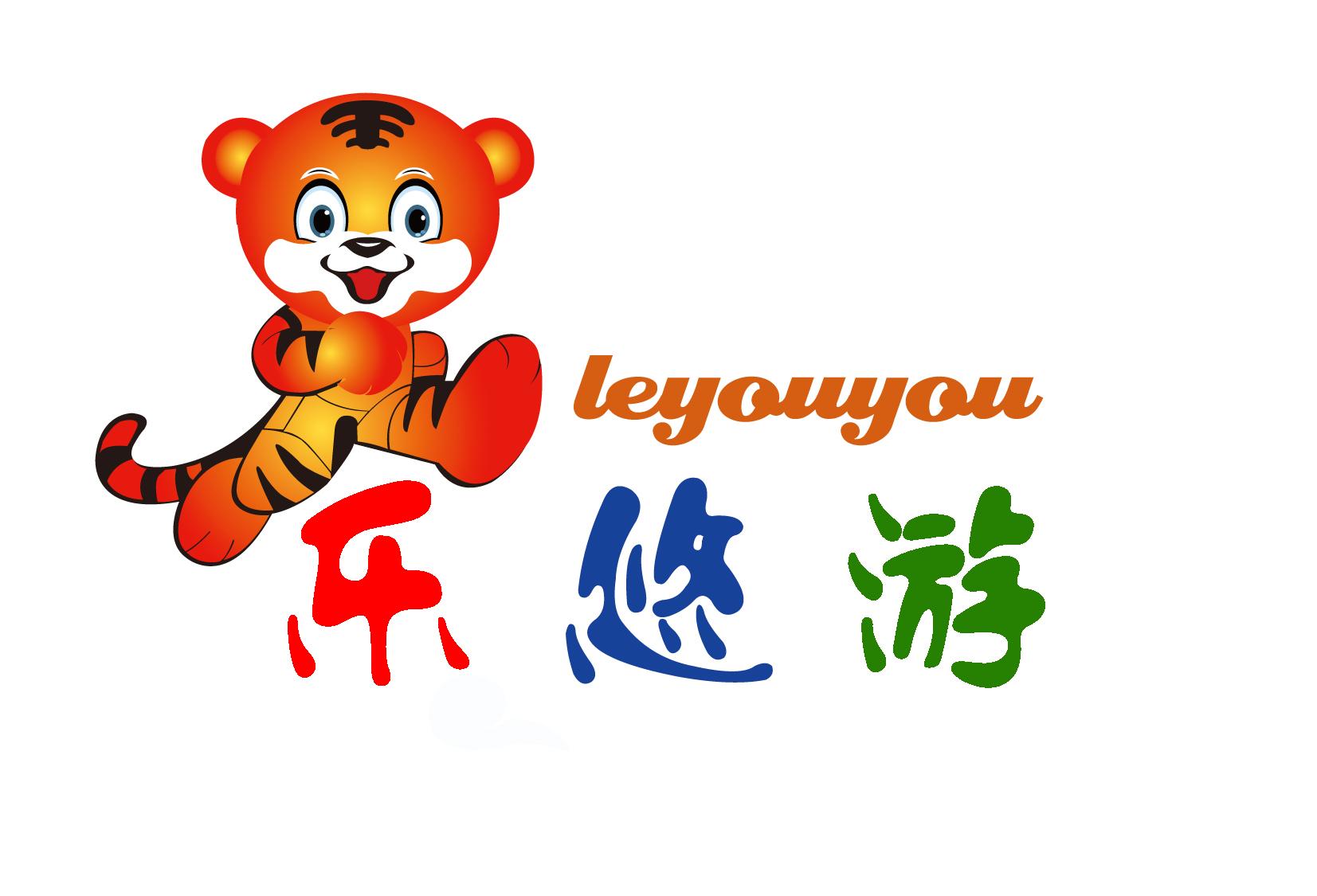 征集0-6岁儿童游乐场logo及简单vi设计