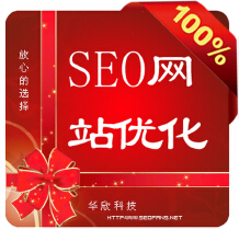 威客服务:[12152] SEO网站优化