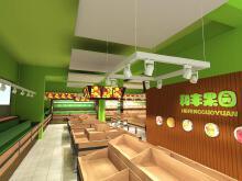 威客服务:[1397] 水果店