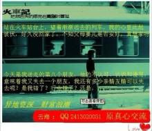 威客服务:[12155] 湖南长沙連鎖銷售是傳銷嗎?