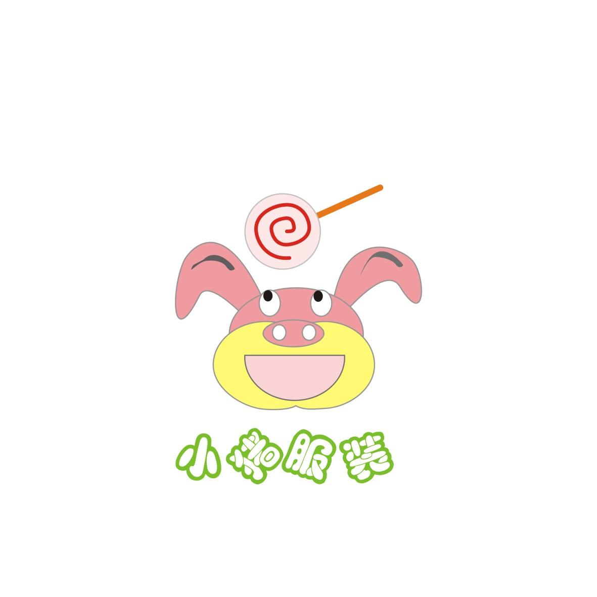 """""""小猪""""儿童服装logo设计_logo设计_商标/vi设计_一品"""