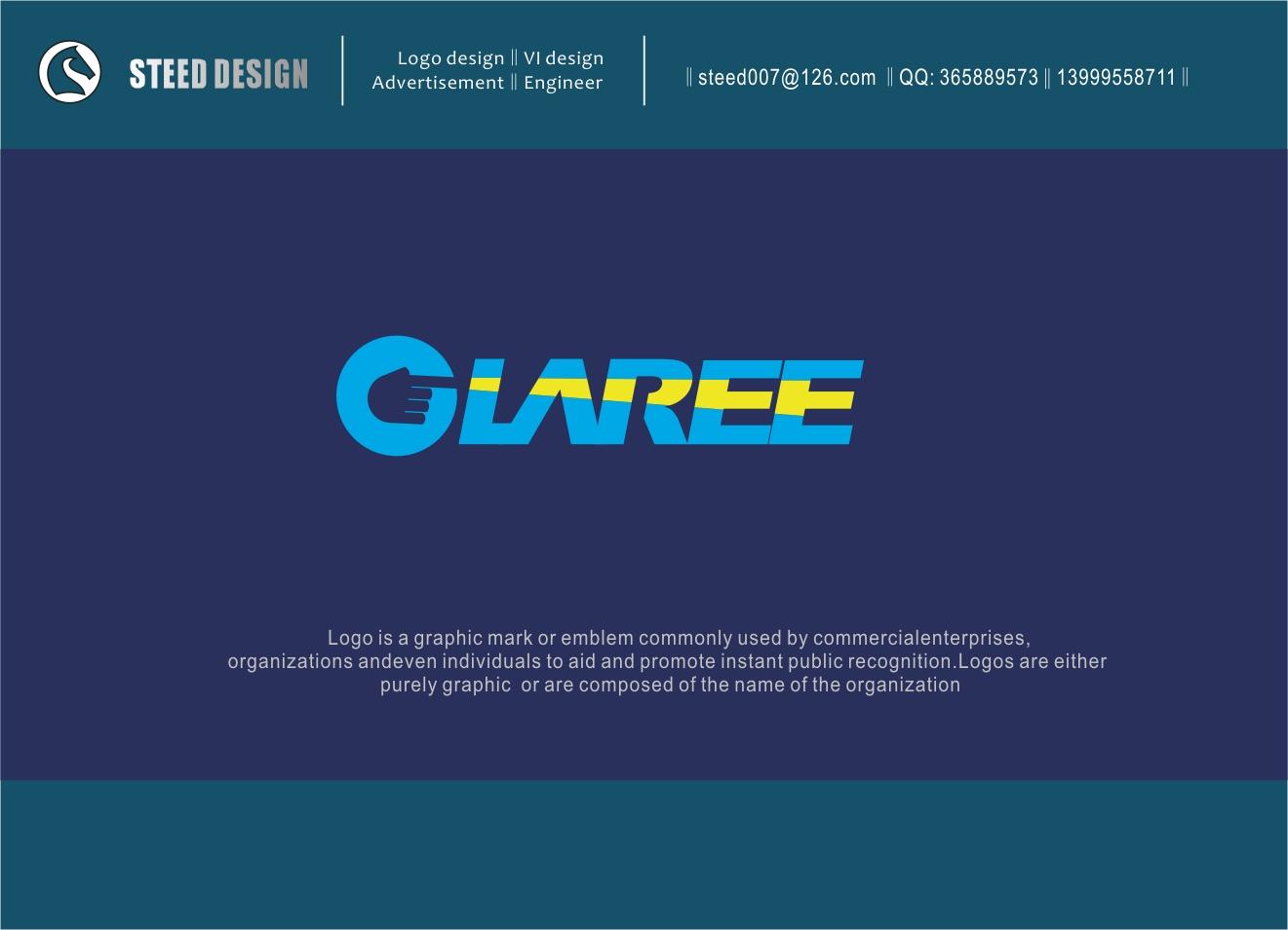 浙江山瑞公司子品牌logo及vi设计