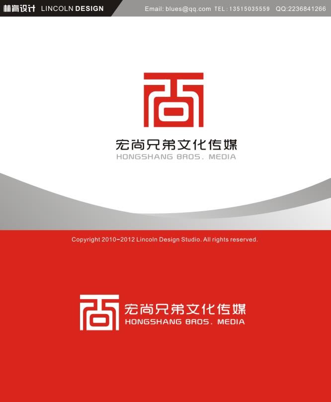 福州文化传媒公司logo设计图片