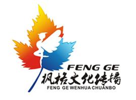 北京枫格文化传播公司LOGO设计2