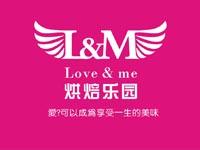 love&me西点蛋糕包装盒设计
