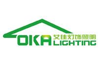 艾佳灯饰照明企业商标设计