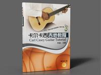《卡尔卡西吉他教程》封面设计