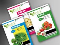 仙脂露肥料产品包装设计