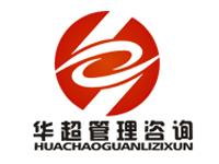 华超企业管理咨询有限公司logo设计