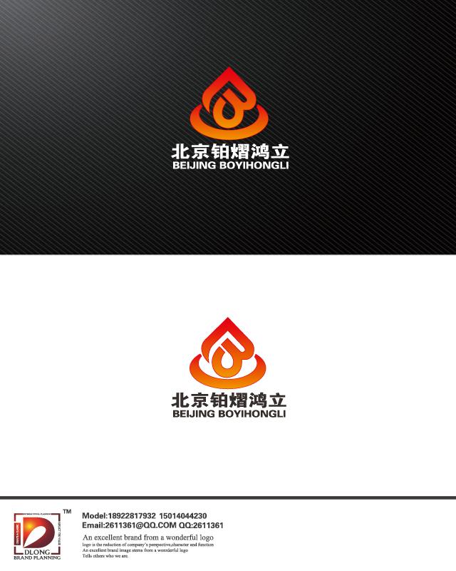 铂熠鸿立资产管理logo设计