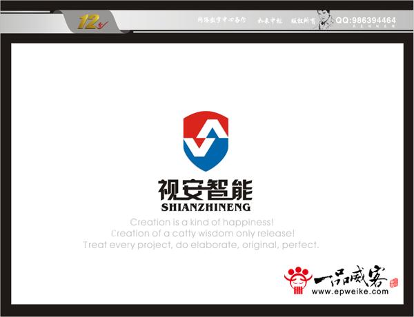 视安智能设备公司logo设计