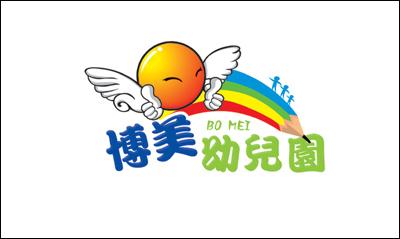 15款幼儿园标志园徽设计欣赏