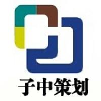 新闻发布软文推广淘宝流量京东粉丝视频推广抖音网络推广