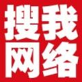 郑州搜我网络