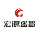 郑州宏源盛智科技有限公司