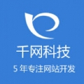 安徽千网科技