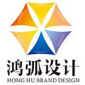 鸿弧品牌设计