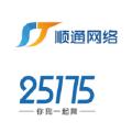 宁波市顺通网络技术有限公司