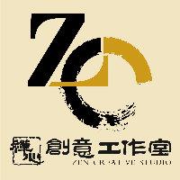 Zen创意工作室