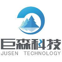 济南巨森信息科技有限公司