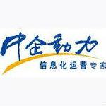 中企动力-吕鑫