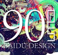 90號視覺品牌設計