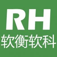 南京软衡软件科技有限公司