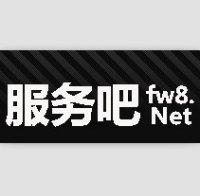 唐山服务吧网络科技有限公司