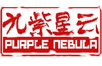 九紫星云网络有限公司