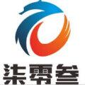 长沙柒零叁信息技术有限公司