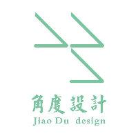 角度视觉创意设计机构
