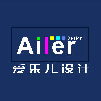 Ailer(艾乐儿)设计